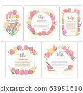 Set of tulips invitation cards for wedding, 63951610