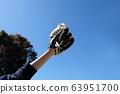 Catch ball 63951700