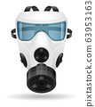 respirator breathing mask for protection against 63953163