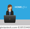 business woman on the laptop in home office 63955948