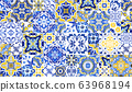 Azulejos tiles wallpaper. Traditional Portuguese Mosaic tile wall desoration. Watercolor original artwork with blue and yellow tiles. 63968194