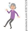 노인 여성 할머니 현기증 전도 구르는 63973229