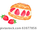Strawberry cream puff (watercolor painting) 63977856