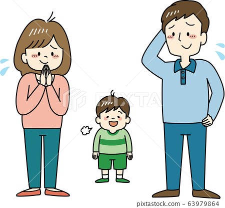 Children whose parents are reconciled and reassured 63979864