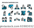 Alternative handshakes color line icons vector 63983032