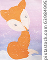 Children drawing red fox shot 63984995