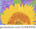 Children paintings sun flower shot 63984996