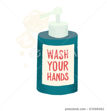 wash your hands soap vector illustration stock illustration 63986062 pixta hands soap vector illustration