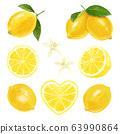 檸檬料 63990864