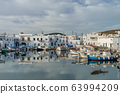 Paros island. Aegean Sea at calm morning. Greece 63994209