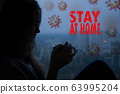 Stay at home virus quarantine background. 63995204