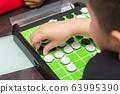 孩子们玩奥赛罗 63995390