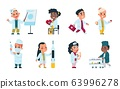 Kids doctors. Cute cartoon characters playing nurses with medical equipment and dressed as doctors. Vector funny children in white clothing 63996278
