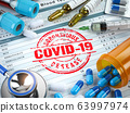 Covid 19 coronavirus desease diagnosis. Medicine 63997974