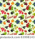 Seamless pattern with juicy berries. Vector illustration. 63998143