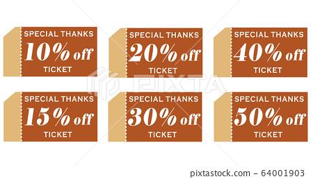 Discount tickets 64001903