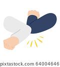 악수 대신 팔꿈치와 팔꿈치를 맞게 인사를하고있는 일러스트. 64004646