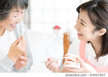 女高級指導牙膏 64007067