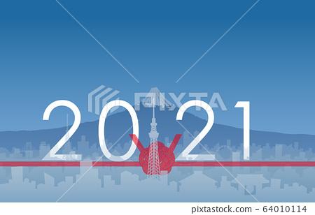 2021 Tokyo and Mount Fuji drainage 64010114