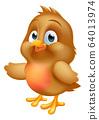 Robin Christmas Cartoon Baby Bird Pointing 64013974