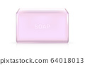 3D Mock up Realistic Purity Soap Bar Cosmetic for 64018013