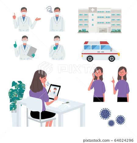 在線實踐醫生病人冠狀病毒感染預防插圖集 64024296