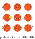 Cute happy smiling basketball ball set collection 64025484