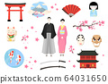 Japan icon, Japanese people vector illustration, cartoon woman man character in traditional costume, asian culture set isolated on white 64031650