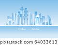 Doha city skyline vector illustration. State of 64033613