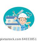 주택 리폼 리노베이션 작업 원 64033851