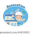 주택 리폼 리노베이션 작업 원 64033852