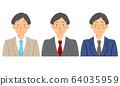 Men in suits announcing various scenes 64035959