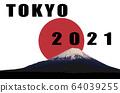 日之丸,富士山,東京和2021年文字 64039255