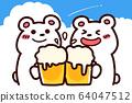Polar bear and beer toast summer sky background 64047512