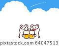Polar bear and beer toast summer sky background 64047513