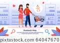 Husbands Help in During Pregnancy Vector Banner 64047670