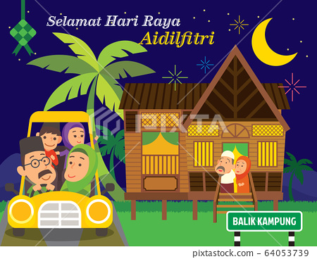 Selamat Hari Raya Aidilfitri. Muslim family back to hometown by car to meet with grandparent for celebrating Muslim festival in Traditional Malay village house. Translation: Return Home  64053739