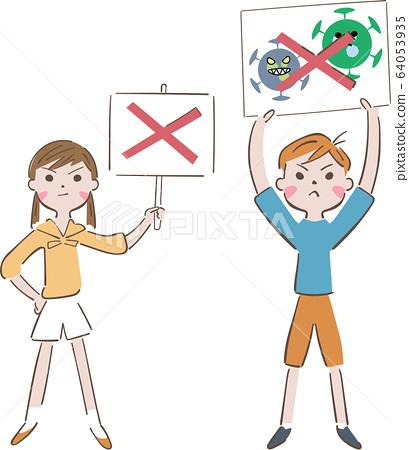 兒童在招牌上抱怨病毒感染的插圖 64053935