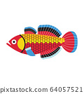 Tropical Funny Aquarium Fish Icon in Flat 64057521