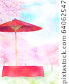 Sakura Bloom 64062547
