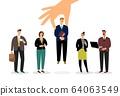Increased business team 64063549