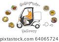送貨上門交付摩托車圖 64065724