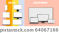 Computer, laptop, tablet, smartphone and tv device with blank white screen. Mockup generic device. Template for infographics or presentation. Outline mockup electronics devices phone monitor lines 64067166