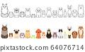 Border set of many pets whole body 64076714