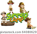 Font design for word summer camp with kids in 64080629