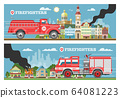 Fire truck rescue engine transportation, firefighter emergency cars in cityspace buldings banners set vector illustrations. 64081223