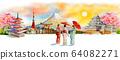 Travel Japan famous landmarks of the Asian. 64082271