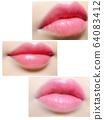 粉紅色的嘴唇口紅了 64083412
