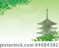 Fresh green and five-storied pagoda illustration 64084382
