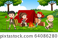 Scene with many children in the park 64086280